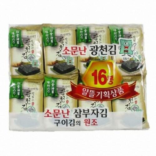 소문난삼부자 광천 재래김 4g (128개)_이미지