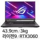 G713QM-HX185