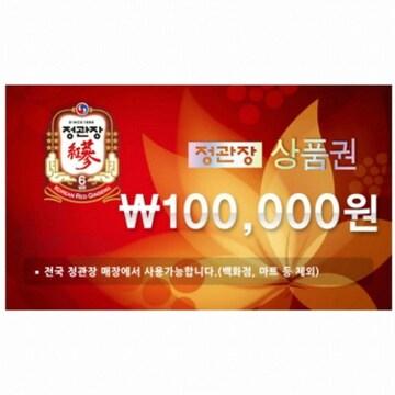 한국인삼공사 정관장 모바일 상품권(10만원)