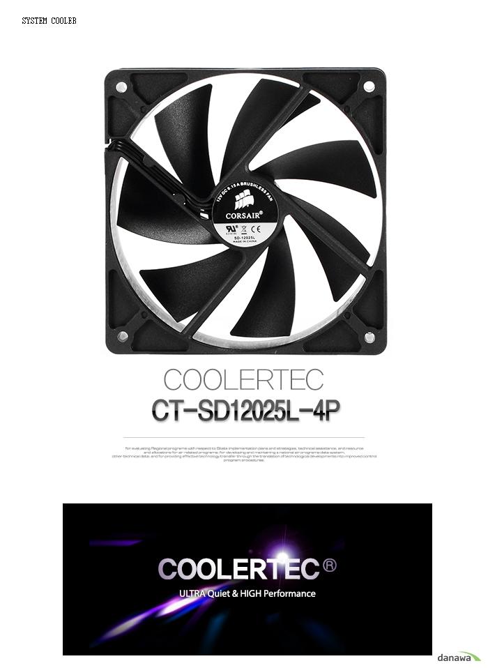 COOLERTEC CT-6025L12R-4P