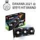 MSI  지포스 RTX 3070 게이밍 X 트리오 D6 8GB 트라이프로져2