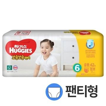 하기스  2020 보송보송 팬티 6단계 공용 (84매)