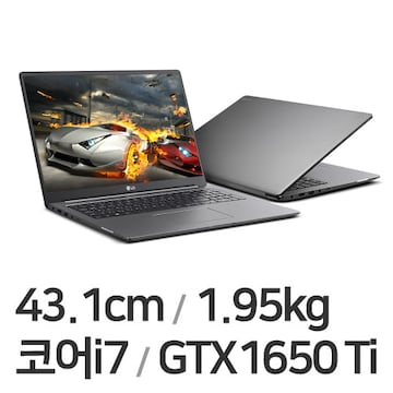 LG전자 2021 울트라기어 17U70P-FA76K 32GB램