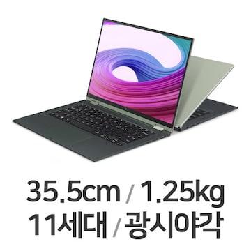 LG전자 그램360 14TD90P-GX30K (SSD 256GB)_이미지