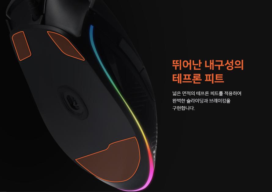 COX  CM80 3330 RGB 게이밍 마우스