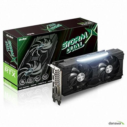 이엠텍  지포스 RTX 2070 STORM X Dual D6 8GB_이미지