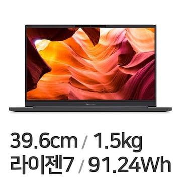 한성컴퓨터 올데이롱 TFX5470HW