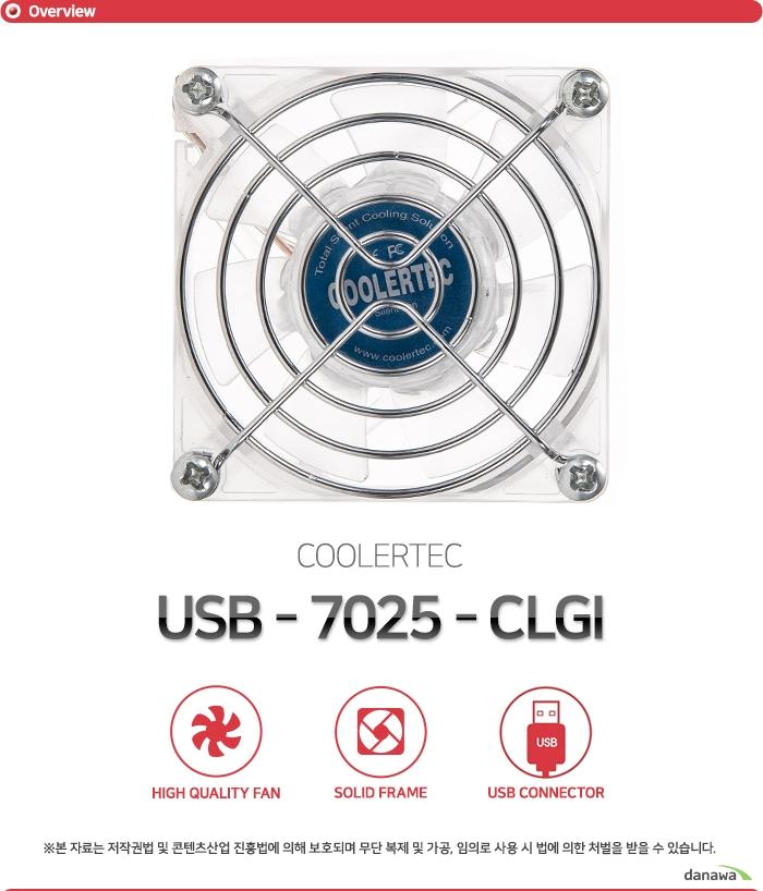 COOLERTEC  USB-7025-CLGI