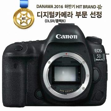 캐논 EOS 5D Mark IV (액세서리 패키지)_이미지
