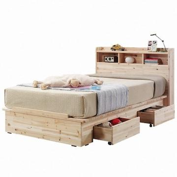 세진TLS  스마트 아란 삼나무 침대 SS (매트별도)
