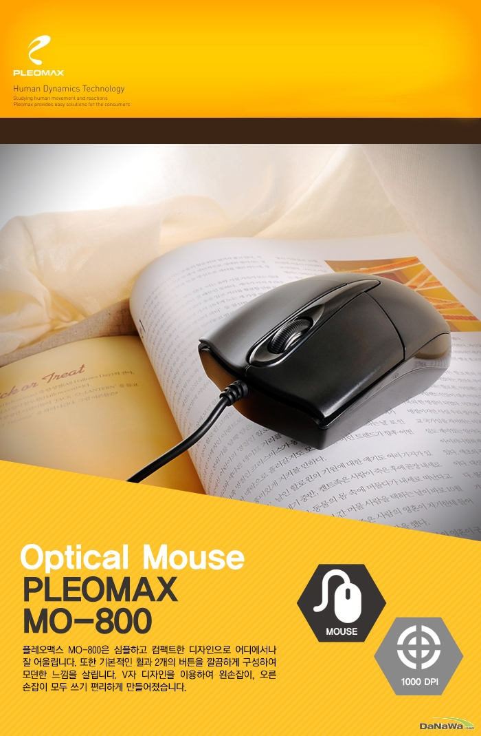 PLEOMAX MO-800 (usb) 메인이미지및 설명이미지