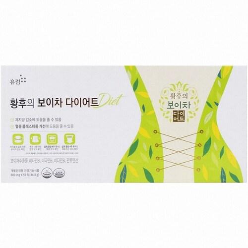 휴럼  황후의 보이차 다이어트 56정 (1개)_이미지