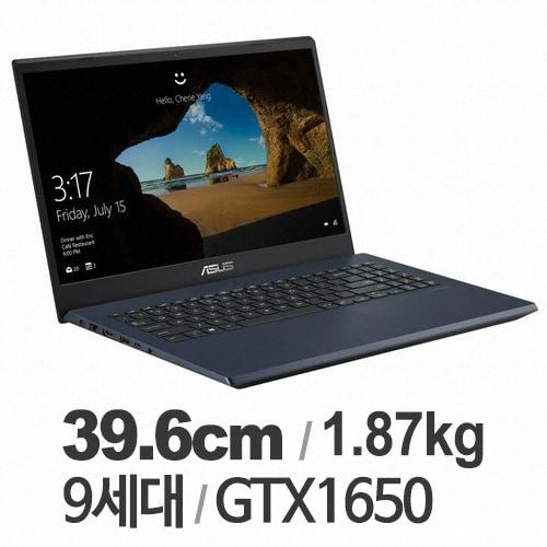 ASUS X571GT-BN241T (옵테인 32GB + SSD 512GB)_이미지