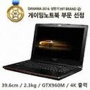 MSI GP62-6QF Leopard Pro
