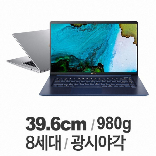 ACER Swift5 SF515-51T i7 SMART (SSD 256GB)