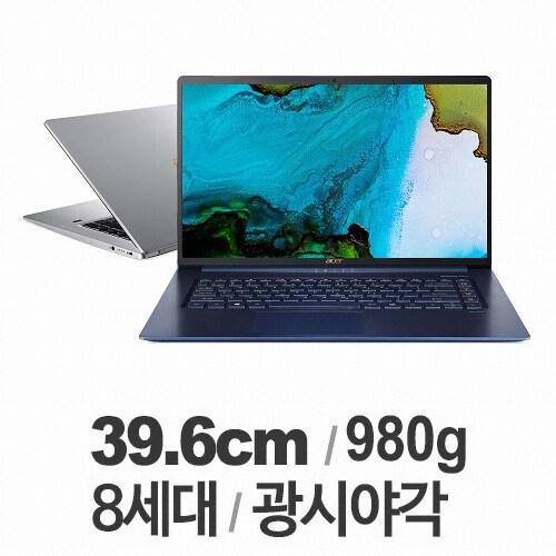 ACER Swift5 SF515-51T i7 SMART (SSD 256GB)_이미지