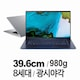 ACER Swift5 SF515-51T i7 SMART (SSD 256GB)_이미지