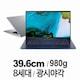 에이서 스위프트 5 SF515-51T i7 SMART (SSD 256GB)_이미지