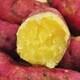 조이야드 해남 유종식님의 꿀고구마 중/한입 10kg (1개)_이미지