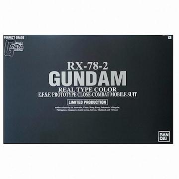 반다이  [PG] 1/60 RX-78-2 건담 오오카와라쿠니오 일러스트이미지 컬러 Ver.