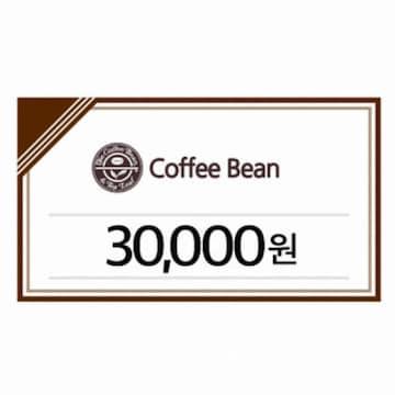 커피빈 모바일카드 (3만원)