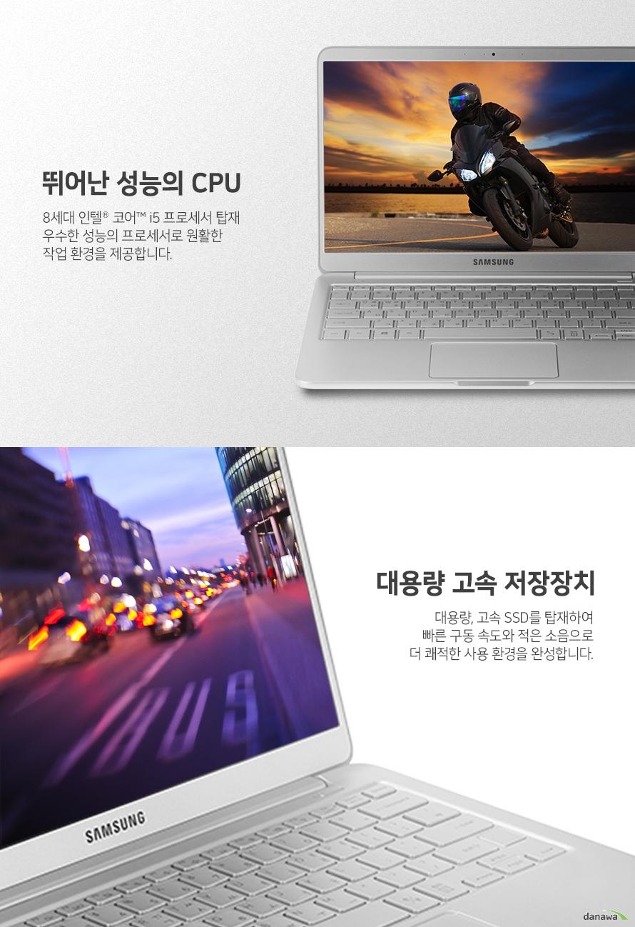 뛰어난 성능의 CPU 8세대 인텔 코어 i5 프로세서 탑재 우수한 성능의 프로세서로 원활한 작업 환경을 제공합니다. 대용량 고속 저장장치 대용량, 고속 SSD를 탑재하여 빠른 구동 속도와 적은 소음으로 더 쾌적한 사용 환경을 완성합니다.