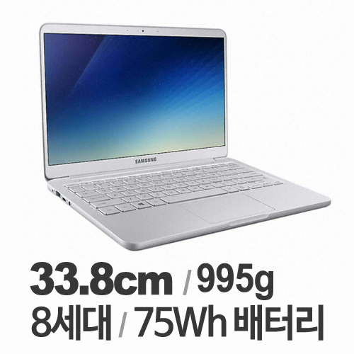 삼성전자 2018 노트북9 Always NT900X3T-K58A (SSD 256GB)