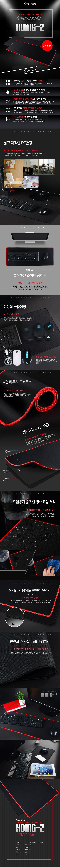 지클릭커 G-TRACTER HOMG-2 게이밍 장패드(레드, 2장)