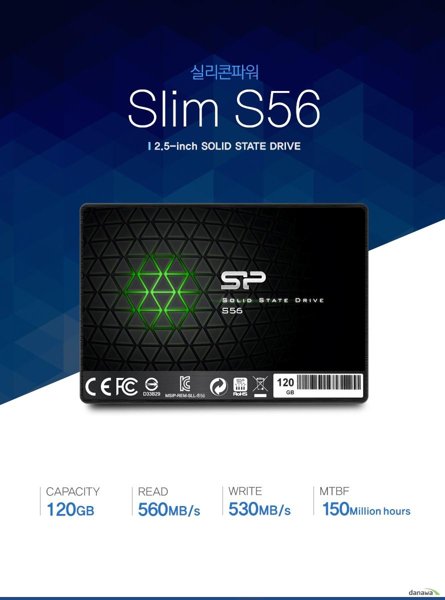 실리콘파워 slim s56 2.5-Inch solid state drive