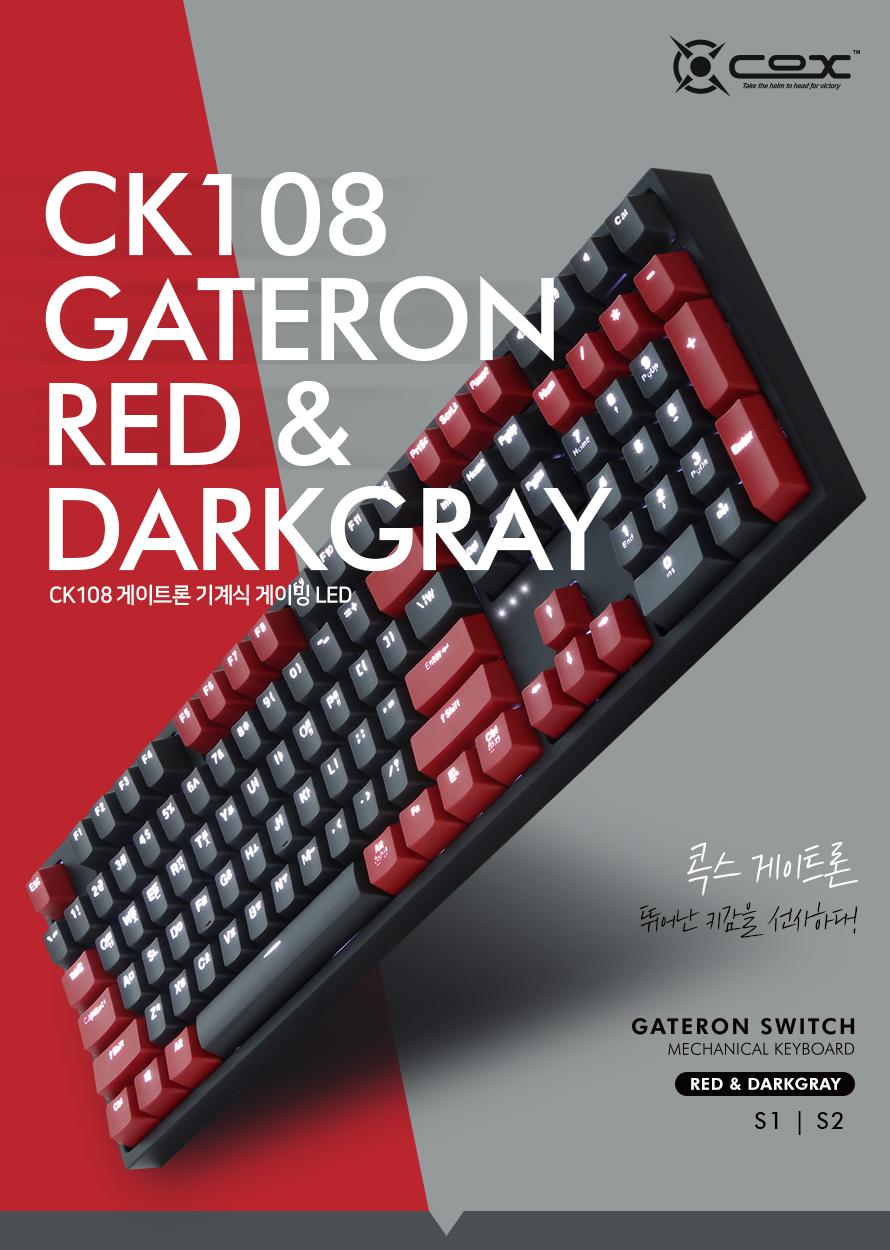 COX  CK108 레드/다크그레이 게이트론 LED 게이밍 기계식(S2, 녹축)
