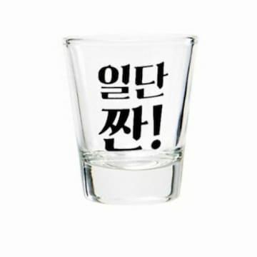 아트박스 소주잔 일반 일단짠_이미지