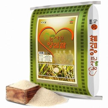 창녕영농단  우포늪 농사꾼 양심쌀 현미 20kg (19년 햅쌀) (1개)