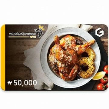 만끽치킨 기프티카드(5만원)