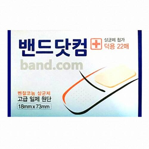 대일제약 밴드닷컴 (1팩)_이미지