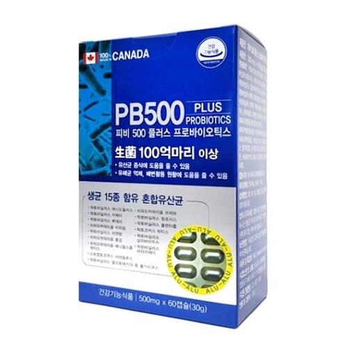 FullfillNature 피비 500 플러스 프로바이오틱스 60캡슐 (2개)_이미지