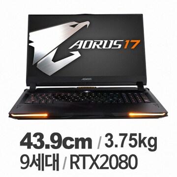 GIGABYTE AORUS 17 YA i9 (SSD 1TB + 2TB)
