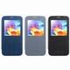 머큐리 구스페리 LG G3 비트  와우 범퍼 뷰커버 케이스_이미지