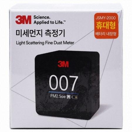 3M 미세먼지 측정기 휴대형