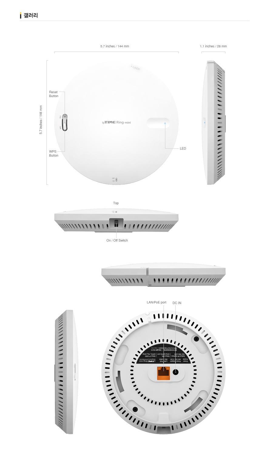 EFM ipTIME Ring-mini 무선확장기