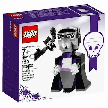 레고 브릭헤즈 뱀파이어와 박쥐 (40203)(정품)