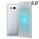 SONY 엑스페리아 XZ2 컴팩트 64GB, 공기계 (LG U+용 공기계)_이미지