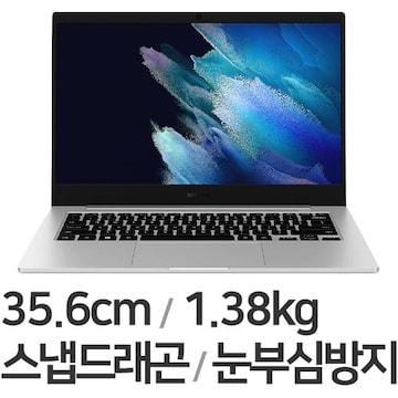 삼성전자 갤럭시북 고 NT345XLA-KC14S