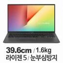 X512DA-BQ475 WIN10 20GB램