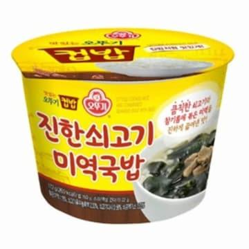 오뚜기 맛있는 오뚜기 컵밥 진한 쇠고기 미역국밥 284g