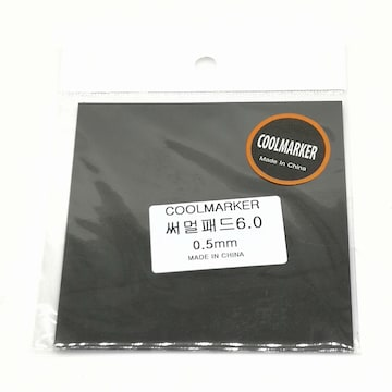 EVERCOOL COOLMARKER 써멀패드6.0(0.5mm)