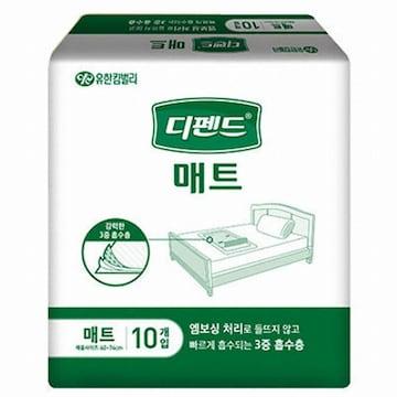 유한킴벌리 디펜드 매트 10개