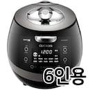 CRP-BHXB0660FD
