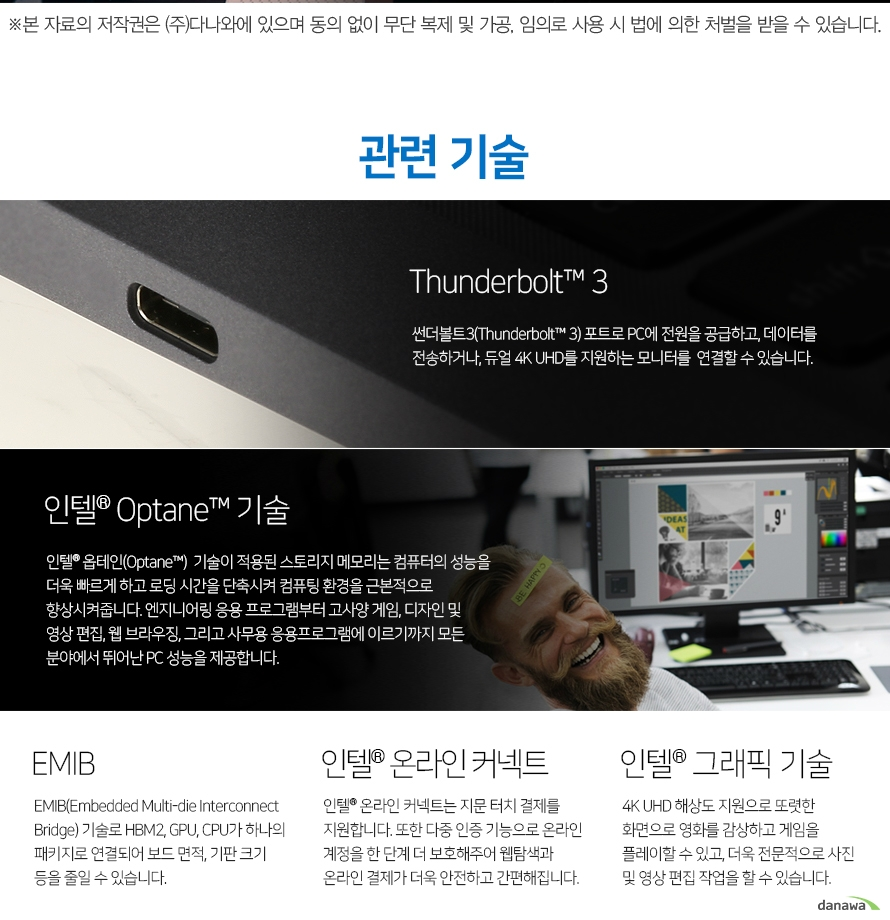 인텔 코어i5-8세대 8500 (커피레이크) (벌크)