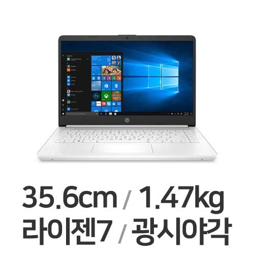 HP 14s-fq0063AU (SSD 256GB)_이미지