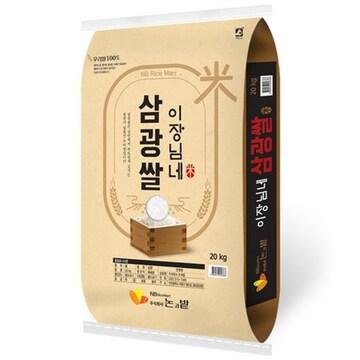 논앤밭 이장님네 삼광미 20kg (21년 햅쌀)